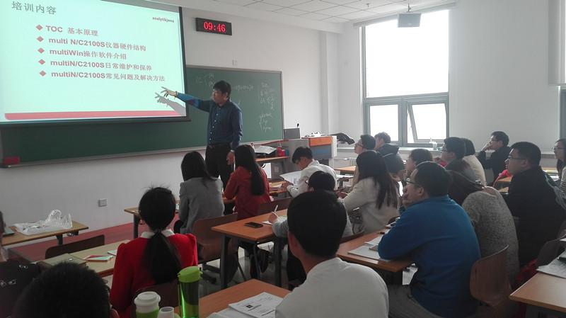北京中环创科技有限公司常宝健工程师讲解TOC