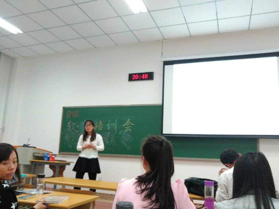 范坤坤同学做总结发言