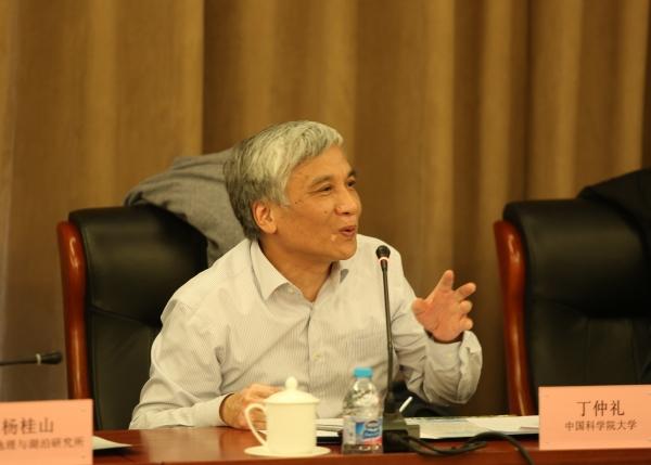 中国科学院副院长、国科大校长丁仲礼院士致辞