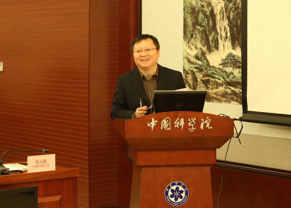资源与环境学院副院长张元勋发言
